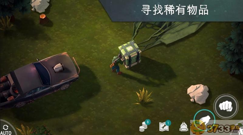 世界末日生存游戏截图1