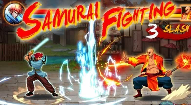 武士格斗游戏截图3