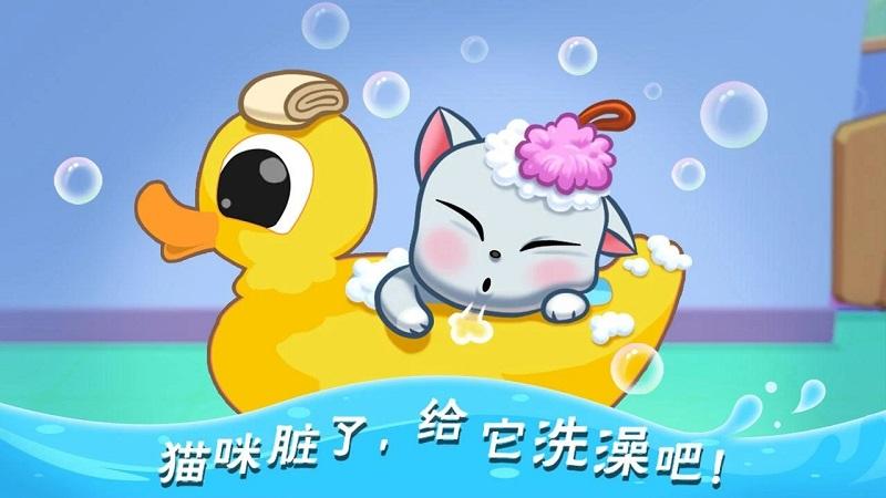 虚拟小猫:可爱宠物猫游戏截图1