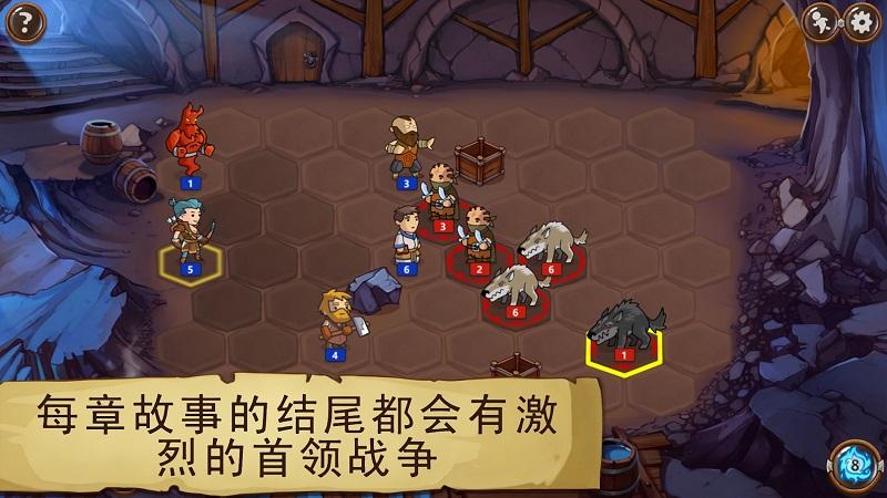 勇敢大陆:巫师游戏截图2