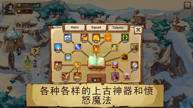 勇敢大陆:巫师游戏截图1