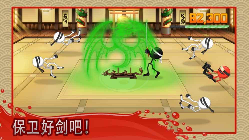 粉碎忍者游戏截图1