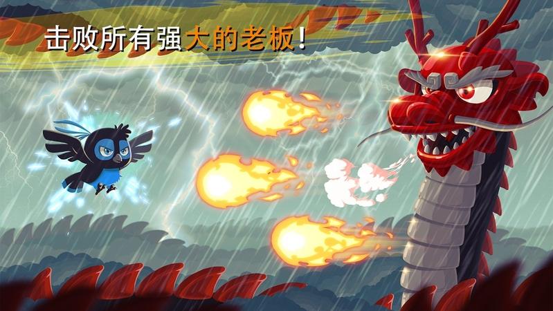 忍者短跑游戏截图3