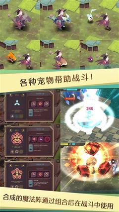 疾风魔女游戏截图1