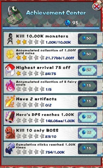 点击忍者:火影游戏截图2