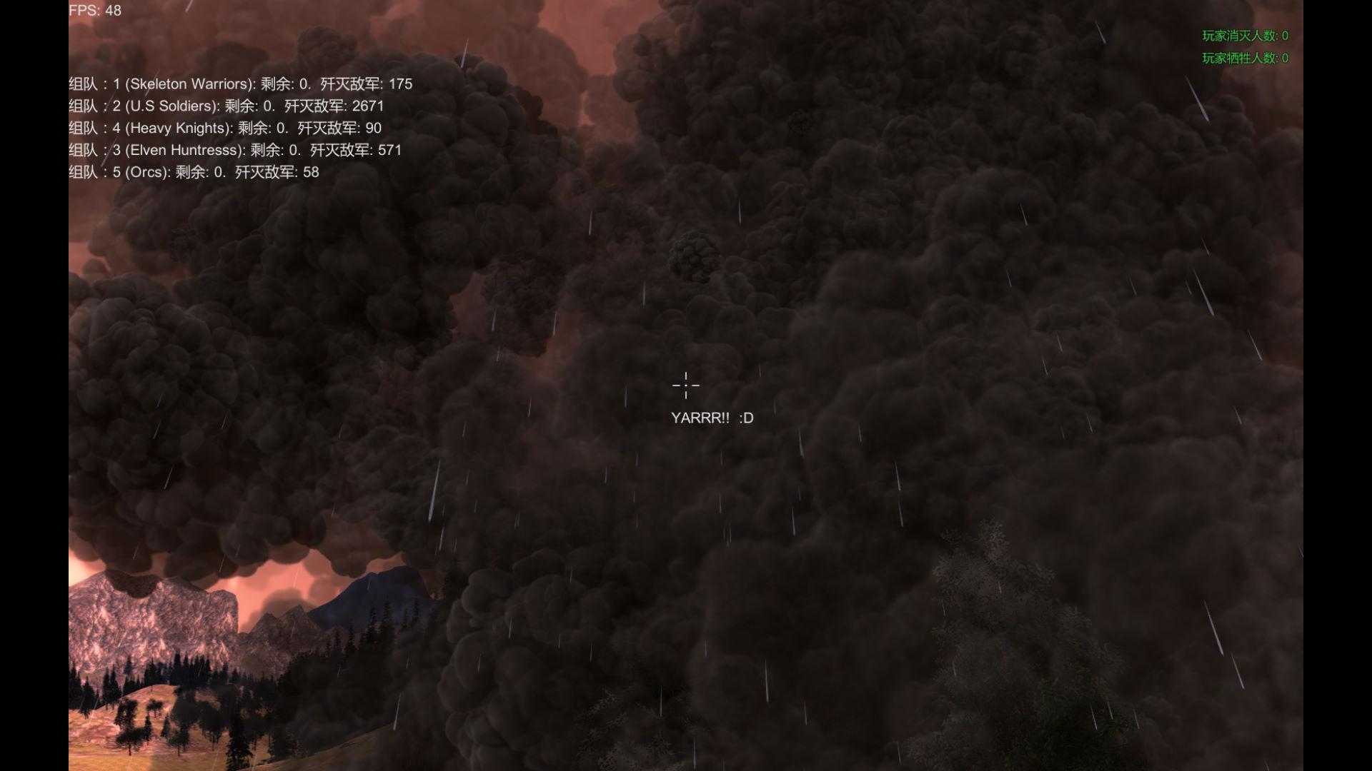 史诗战争模拟器游戏截图3