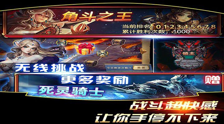 魔幻ARPG《DNF加强版》神魔之战全面开启!