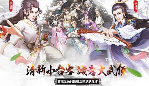 《中华英雄》游戏视频分享:带你重温经典港漫