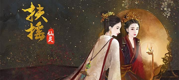 《情缘仙剑》游戏视频分享:唯美中国风打造精致仙侠手游