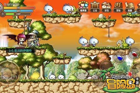 冒险岛游戏截图2