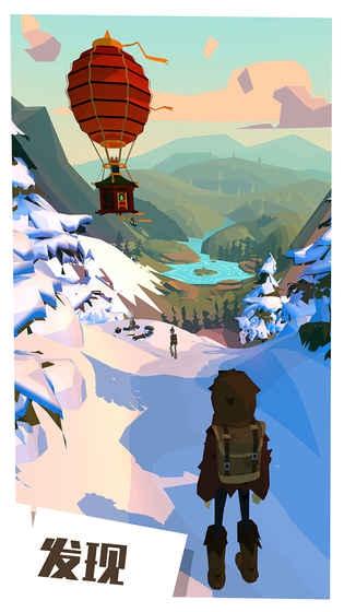 边境之旅游戏截图5