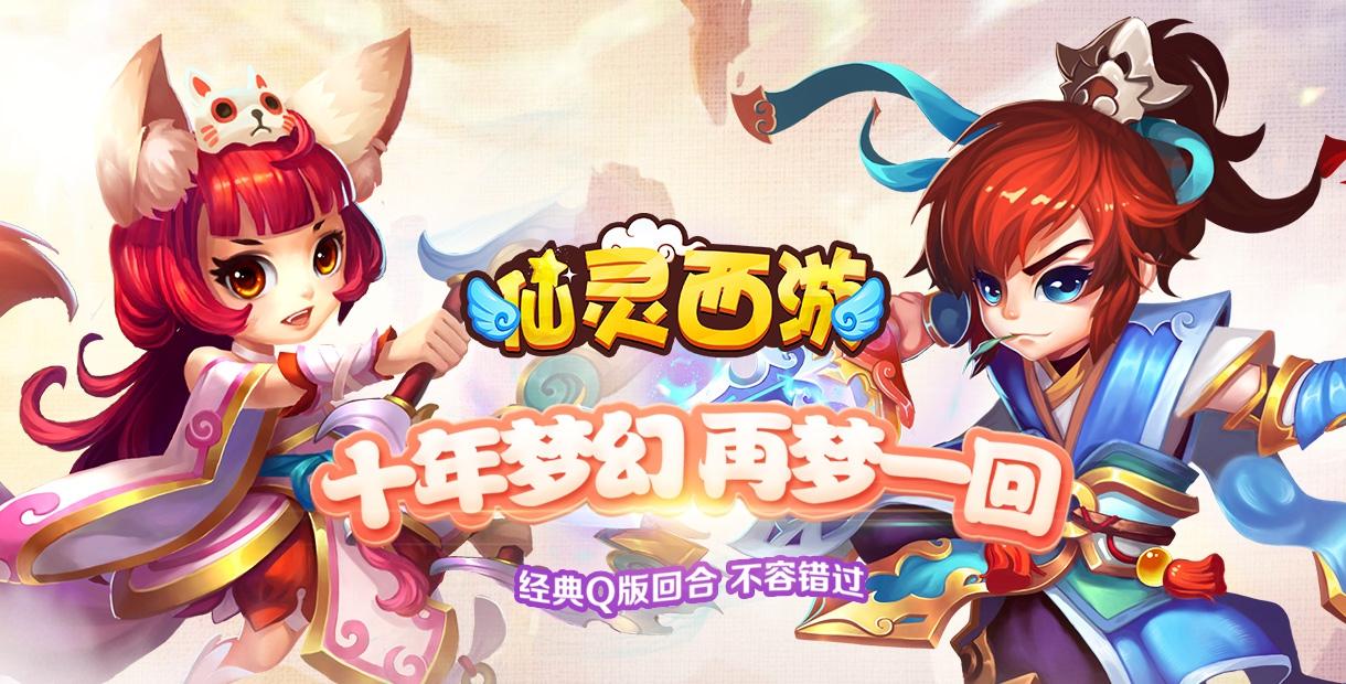 3733游戏『周末&中秋活动』(活动时间9月21日~9月24日)-活动9
