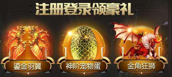 【新游预告】【疾风剑魂豪华版】上线送VIP13,钻石38888,金币188万