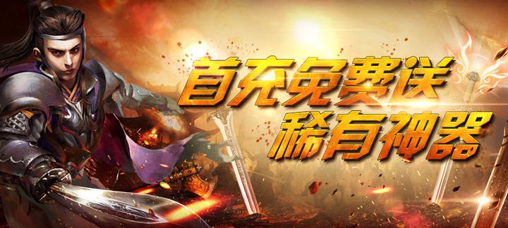 【新游预告】【乱舞斩-爆衣三国】上线送VIP4,元宝*13888,铜钱*88W