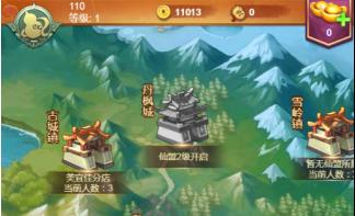 仙剑情侠传领土大战怎么玩?仙剑情侠传仙盟领土战玩法教学