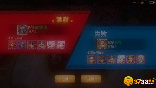 PVP阵容推荐《梦幻仙域商城版》竞技场实用阵容分享