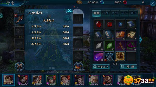 三剑客2.jpg