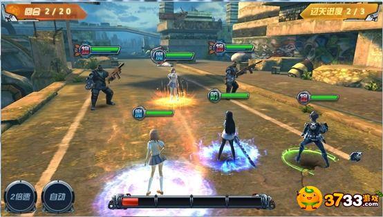 《X战娘2》新手攻略之战斗系统教学