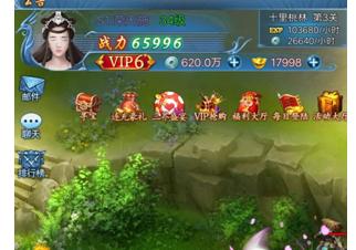 《仙域天尊畅玩版》游戏特色与玩法介绍