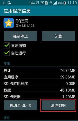安卓系统安装3733游戏常见问题_android游戏安装教程