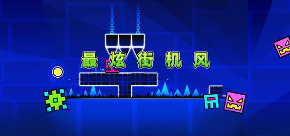 热门街机游戏合集